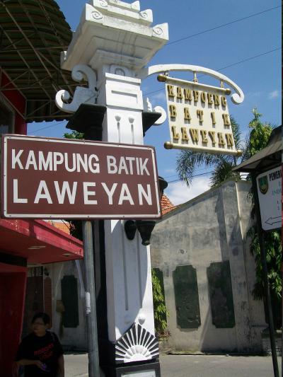soc_400_wisata-kampung-batik-laweyan-mr-admin-e474eb15c7a478cbab3bd7bdfe64bfbac501490claweyan